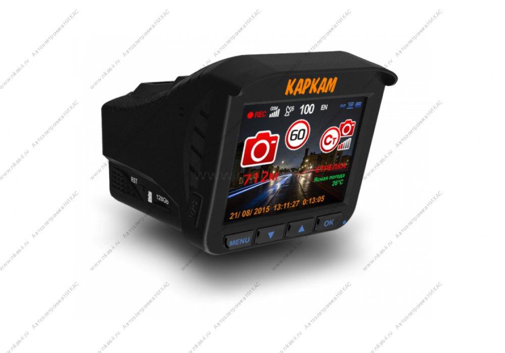 видеорегистратор каркам комбо 3 инструкция по применению