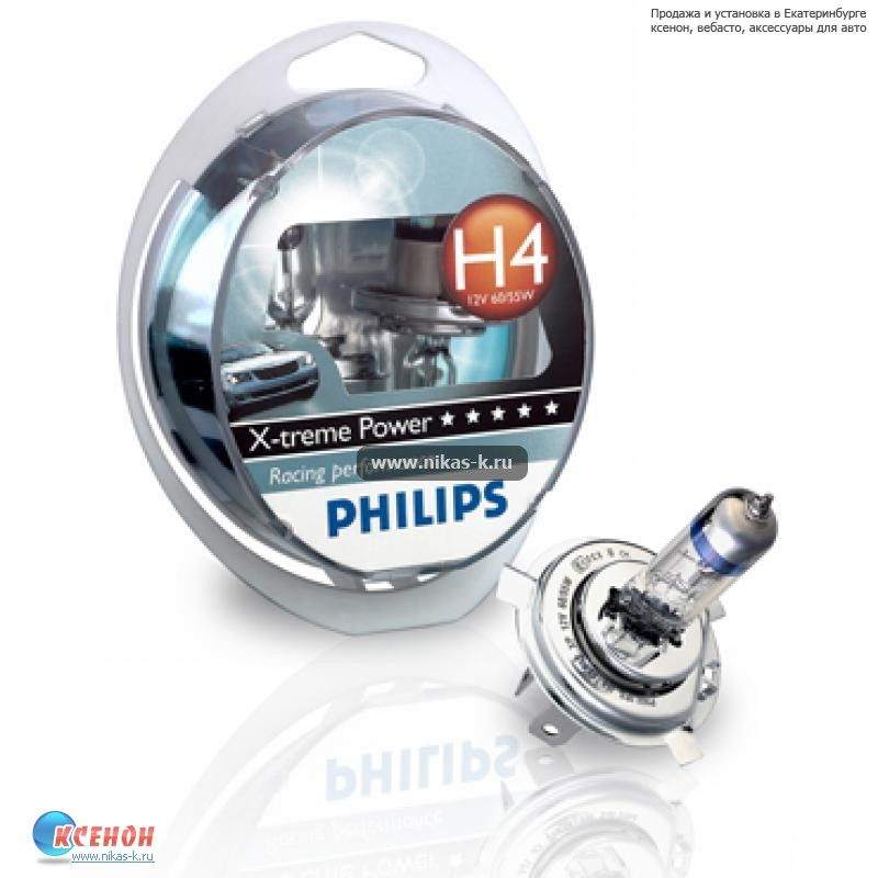 Philips Extreme Power Philips x Treme Power h4